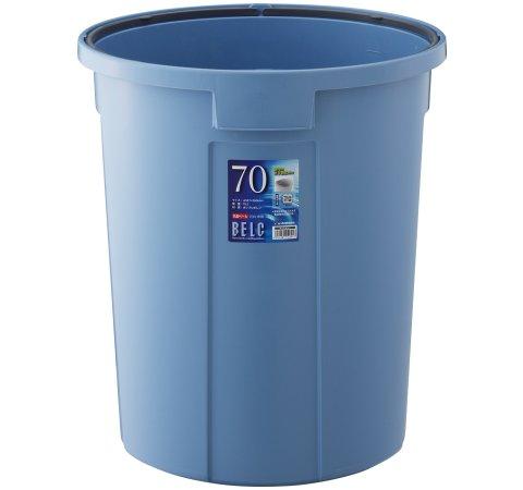 【メーカー直送】 ベルクペール70N(75L) 本体 ブルー 5個入(ケース販売) 【送料無料】一部地域除く