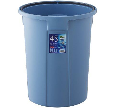 【メーカー直送】 ベルクペール45N(45L) 本体 ブルー 10個入(ケース販売) 【送料無料】一部地域除く