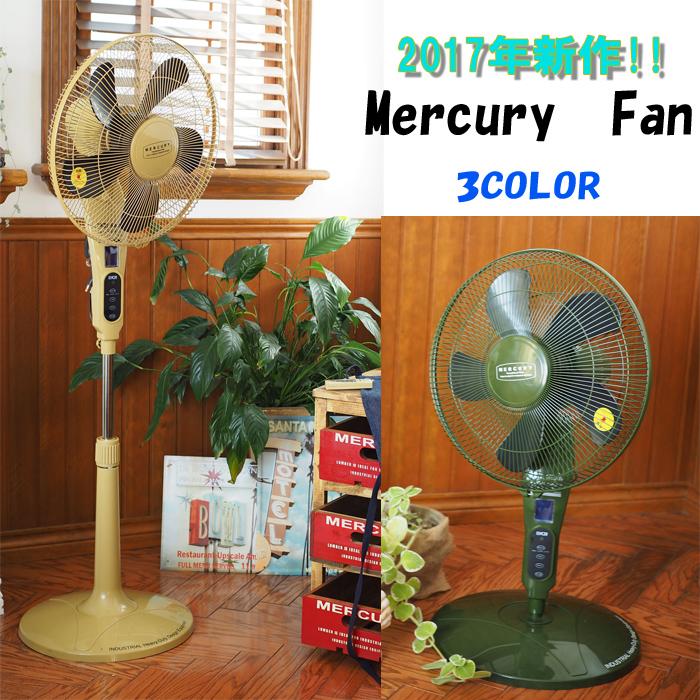 送料無料 新作 Mercury スタンドファン STANDFAN マーキュリー 扇風機 アメリカン キャンプ用品 雑貨 レトロ ヴィンテージ かわいい アウトドア