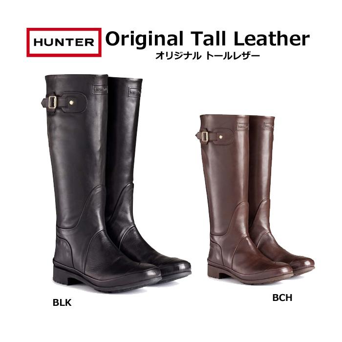 HUNTER オリジナル トール レザー Original Tall Leather 25264 ハンター マスク プレゼント