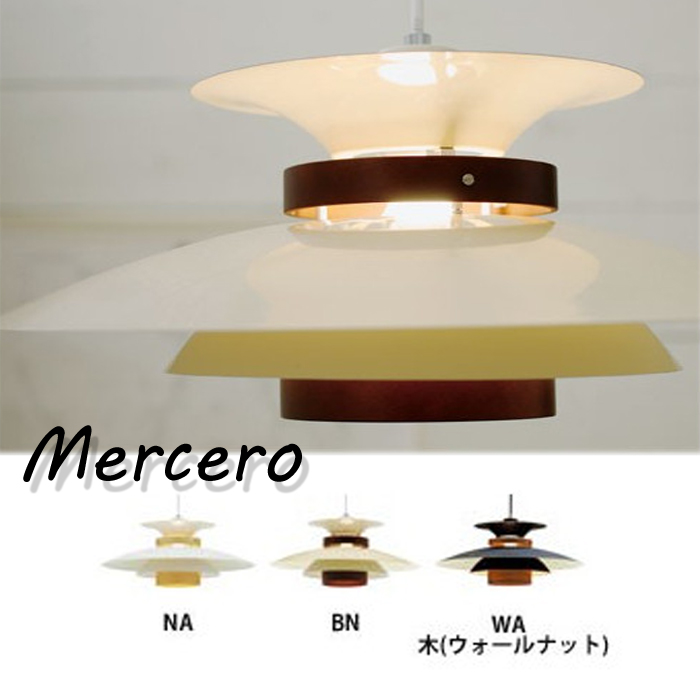 North European Ceiling Lighting Woodgraining Lamp Shade Interior Lightener Stylish Modern Wood Natural Walnut Brown With The Pendant Light Mercero Mel Cello