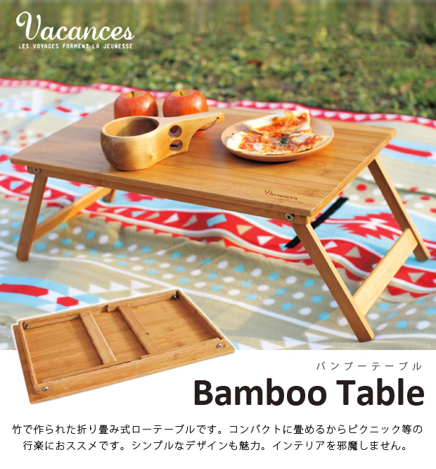 A Vacation Bamboo Table Folding Table Low Table Recreation Table Garden Table  Kids Table. Carrying Around. Folding. Camping. Outdoor. A Picnic.