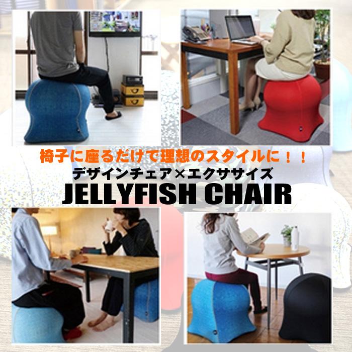 jellyfish chair jellyfish chair three colors development spice spice wkc102 balance ball chair chair chair chair
