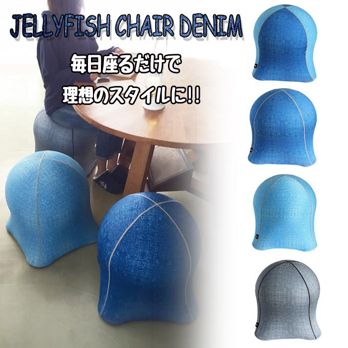 jellyfish chair chair jellyfish chair wkc103 balance ball chair
