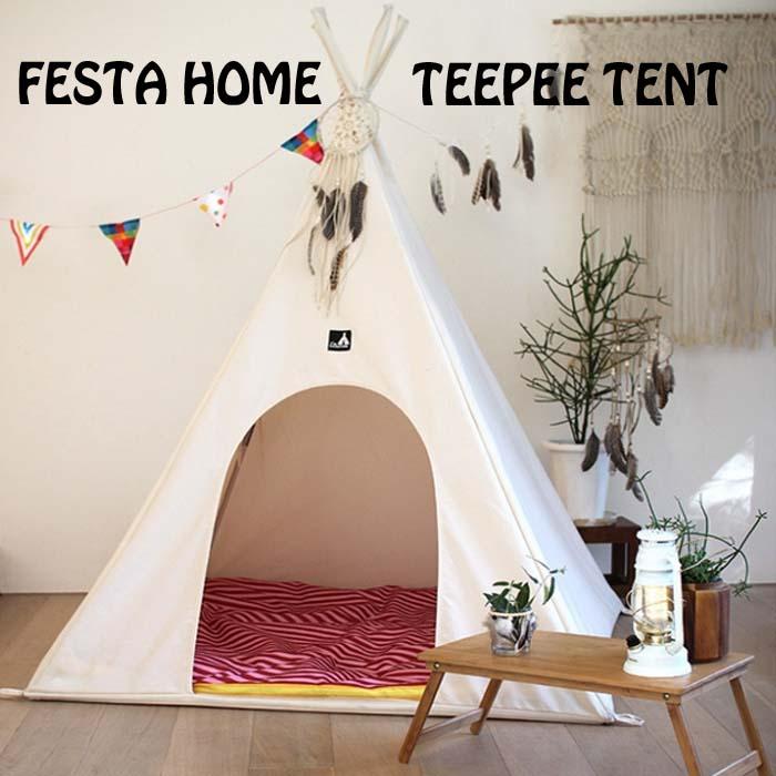 送料無料 アジアンテント 室内用テント FESTA HOME TEEPEE TENT フェスタホームテント 子供部屋テント  FFT1010 ※5月中旬入荷予定
