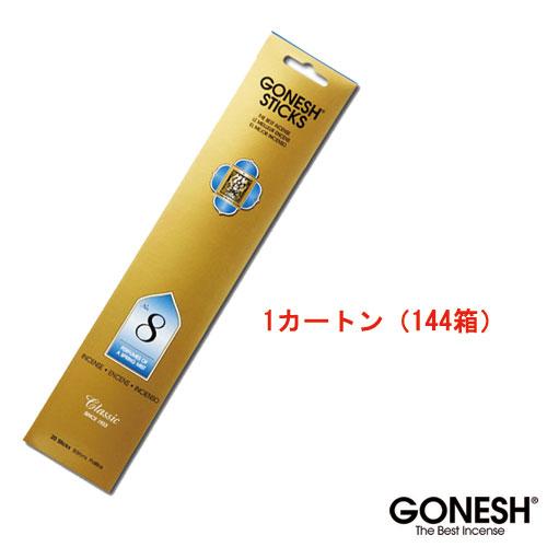 【送料無料】GONESH ガーネッシュ gonesh ガネシュお香 スティック 激安 1カートン 144パックセット