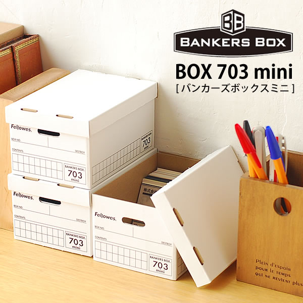 bankers box mini 3 piece set miniature wristlet storage cases storage box