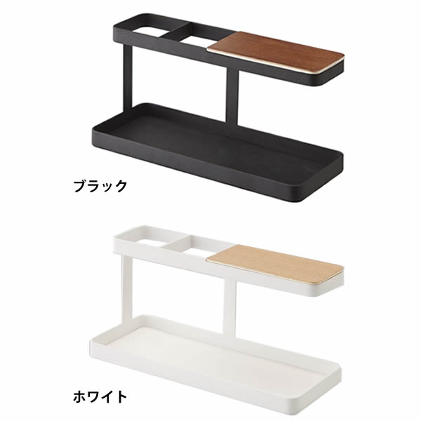 Deskbar ☆ ☆ DESK BAR / accessory storage / wristlet / tabletop storage / desk arrangement / desk organizing / storage case / storage box / Limo Constand / Limo conrack / pen / glasses cases / Smartphone stand / Tablet / Yamazaki Yamazaki / businessman