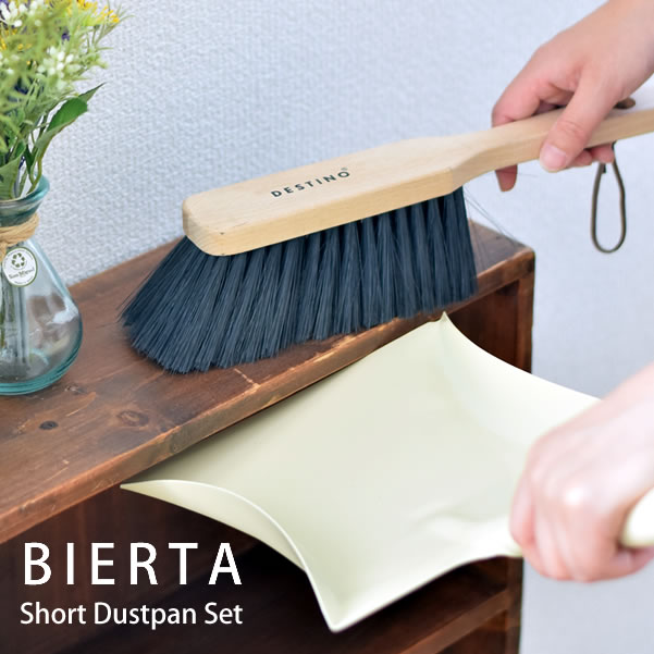 Z Rakuten Global Market Broom Dustpan Bert Short & Silver Table Dustpan And Brush - Table Designs