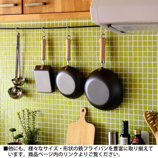鉄 フライパン リバーライト 極 JAPAN フライパン 26cm IH対応 オフィシャルショップ 極ジャパン KIWAME JAPAN RIVER LIGHT 錆びにくい 焦げ付きにくい お手入れ簡単 日本製