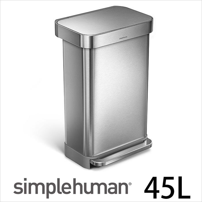 simplehuman シンプルヒューマン ゴミ箱 レクタンギュラーステップカン 45L (SV) CW2024 ステンレス ステップカン シルバー ペダル キッチン スリム ごみ箱 ダストボックス 分別 北欧|おしゃれ トラッシュボックス ペダル式ゴミ箱 分別ごみ箱 キッチンごみ箱 ゴミ