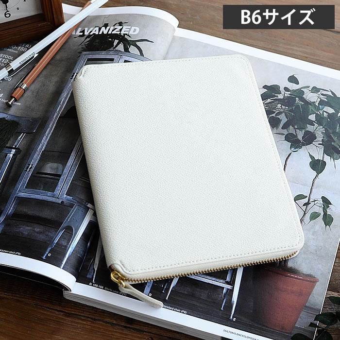持ち運びに便利 驚きの値段で 粒がそろったシボの表情が上品な手帳やノートが収納できるB6サイズのノートカバー 手帳カバー キュリオジテ ラウンドケース B6 手帳ケース マルチケース デルフォニックス 日本製 シボ ロルバーン 合皮 DELFONICS シンプル 雑貨 北欧 人気の製品
