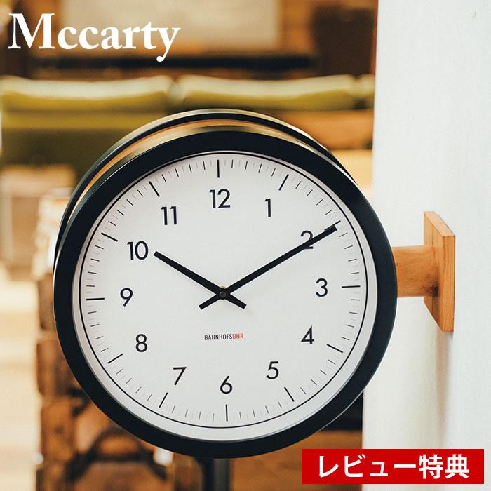 掛け時計 両面時計 マッカーティ Mccarty CL-3276 INTERFORM 壁掛け時計 両面 木目調 おしゃれ 大きい インターフォルム スイープムーブメント 静音 雑貨 北欧 カフェ 掛け置き兼用 ギフト 新築祝い 引っ越し祝い 業務用 海外