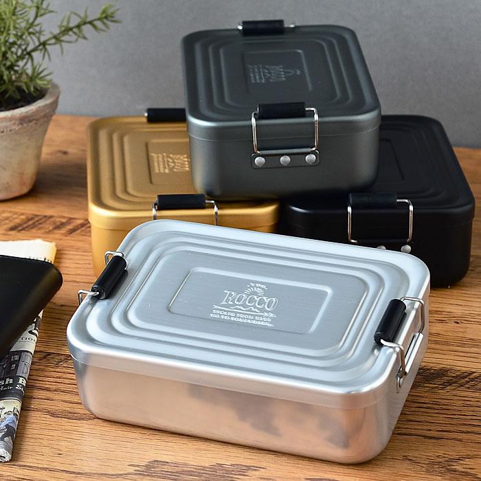 お弁当箱 ROCCO ロッコ AL Lunch Box  アルミニウムランチボックス メンズ 一段ランチ お弁当 1段弁当箱 大人 おしゃれ メタリック 大きめ シルバー ブラック ゴールド グレー