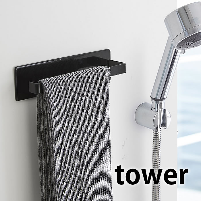 磁石がくっつく浴室壁面に簡単取り付けできる便利なタオルハンガーが登場しました シンプルなデザインで浴室のインテリアを邪魔しません TOWER 期間限定で特別価格 タワー マグネット タオルハンガー 浴室 バスルーム タオル掛け スチール おしゃれ 山崎実業 ヤマジツ 雑貨 ホワイト 北欧 magnet タワーシリーズ バスグッズ yamazaki 超人気 ブラック タオル