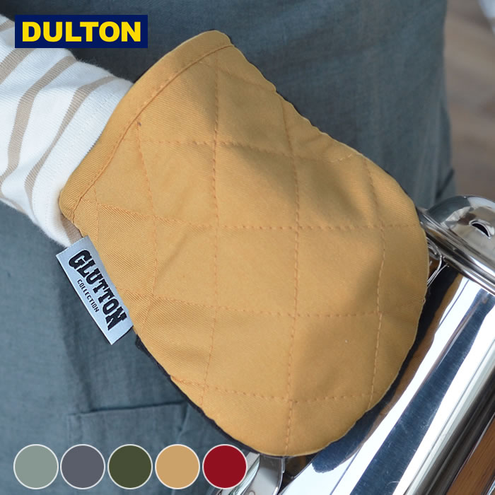 パペットの様なかわいいデザイン DULTON Glutton oven mitt 使用範囲温度は約180度~-20度までと機能性も くすみカラーがキッチンのアクセントに プチギフトにもおすすめ グラットン オーブン ミット ミトン ダルトン 春の新作 鍋つかみ オーブンミトン 耐熱料理 ギフト おしゃれ アウトドア 母の日 台所 シンプル キッチンミトン オーブングローブ キッチン キャンプ 爆安プライス キッチングローブ