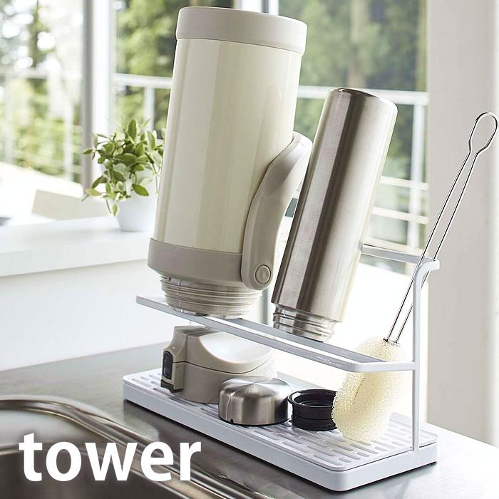 大きくて水切り内の場所確保に困ってしまう、2リットルサイズのジャグボトルが2個収納可能。水筒やタンブラー類の立てかけにも◎毎日使う水筒だから、しっかりと乾かしたいですね! ワイドジャグボトルスタンド タワー tower ボトルラック ボトルスタンド 水切りラック 水切り 水筒スタンド マグボトル 水筒 タンブラー ブラック ホワイト キッチン 雑貨 収納 ペットボトル スリム タワーシリーズ 水切りかご 大容量 山崎実業 yamazaki ヤマジツ