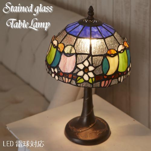 【5月中旬~予約】ステンドランプ バード 鳥 カラフル 卓上ライト 間接照明 アンティーク ランプ おしゃれ