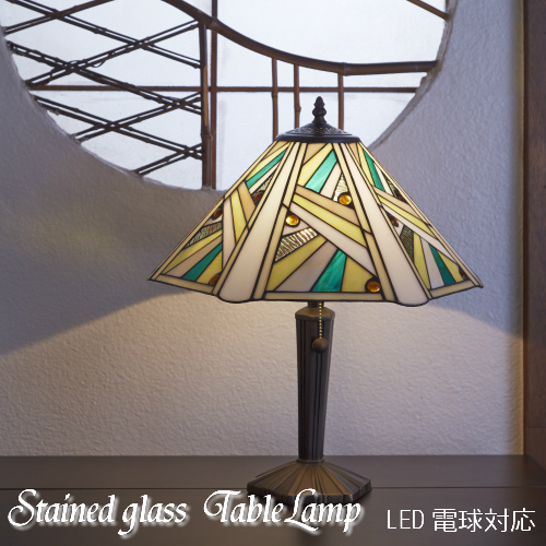 【5月中旬~予約】ステンドランプ クロエ 卓上ライト 間接照明 アンティーク ランプ おしゃれ