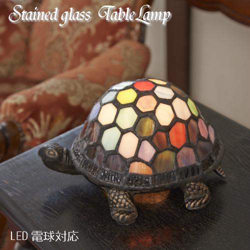 【5月中旬~予約品】ステンドグラス ランプ カメ 亀 テーブルランプ 卓上照明 ズコット カラフル ガラスシェード