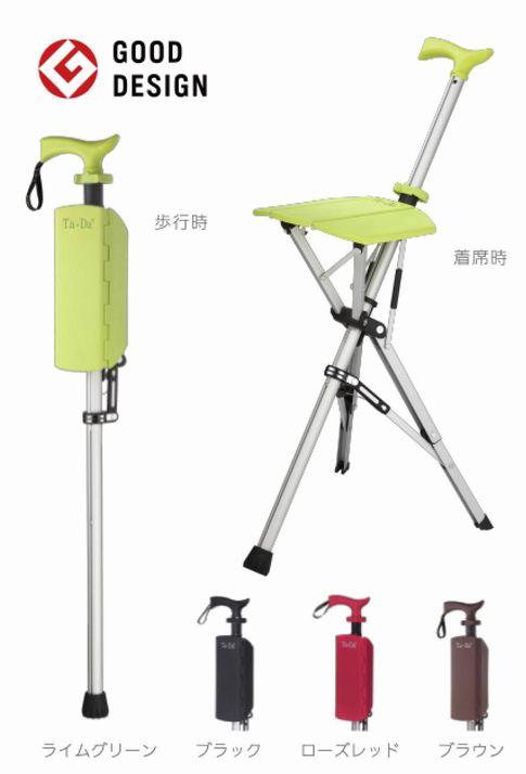 Ta-Da Chair(ターダチェア) アロン化成