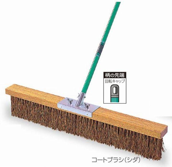 コートブラシ(シダ) 120cm幅