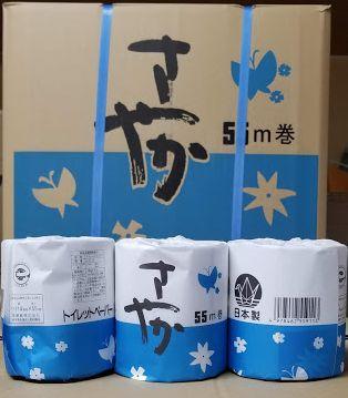 会社 店舗 まとめ買い特価 施設様 限定個包装で衛生的再生紙100% 新JISマークに準じて生産されています 業務用 芯 施設様限定 送料無料でお届けします 個包装 トイレットペーパー100ロール入大量 シングル