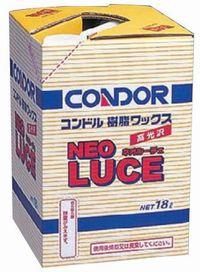 コンドル樹脂ワックス ネオルーチェ 18L