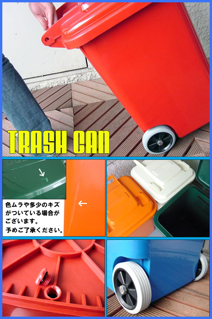 Dalton DULTON-Recycle Bin-trash bin-45 litre-capacity-with lid-trundle-8colors 45L