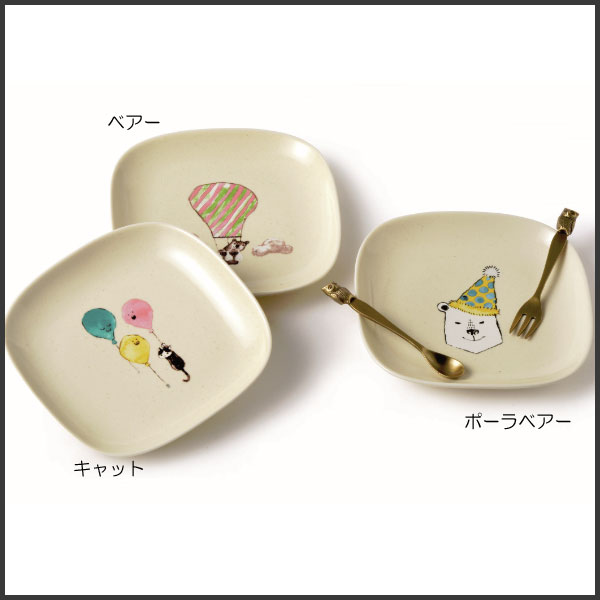 Exceptional Cute Plate Dish For Kids Kitchen Childrenu0027s Nordic Cool Air Balloon Kids  Tableware Plates