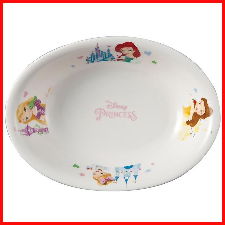 子供食器 カレー皿 プリンセス ディズニー プリンセス ラプンツェル シンデレラ アリエル