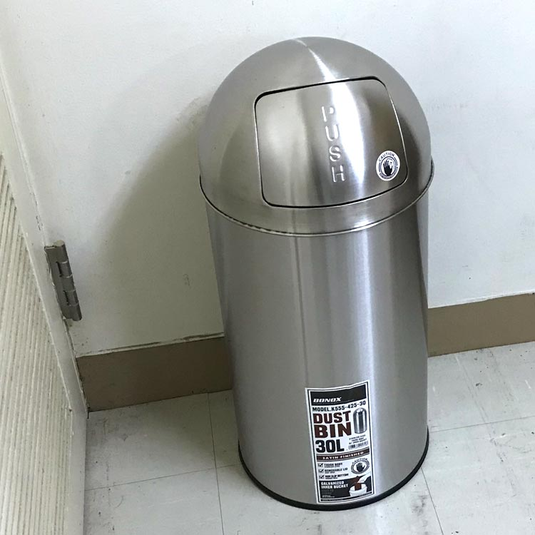 【送料無料】DUST BIN SATIN FINISHED 30L ダルトン DULTON ゴミ箱 おしゃれ ふた付き スリム キッチン リビング 見えない 丸