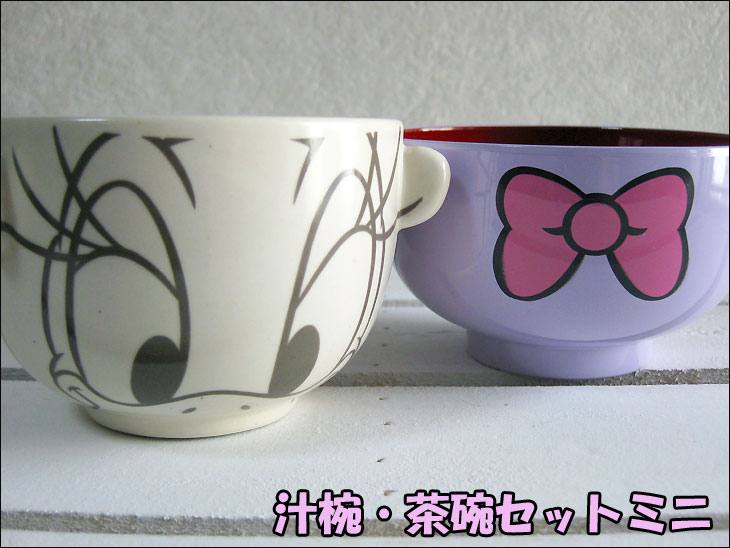 Disney rice bowl set-rice bowl-Cup-Bowl-soup-bowl set mini Daisy