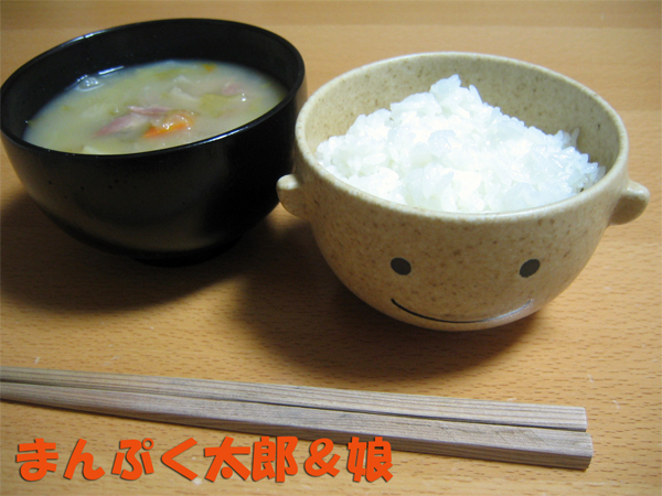 Funny white Bowl kitchen gadgets and Dinnerware Set manpuku Bowl Bowl and bowl set (manpuku taro)