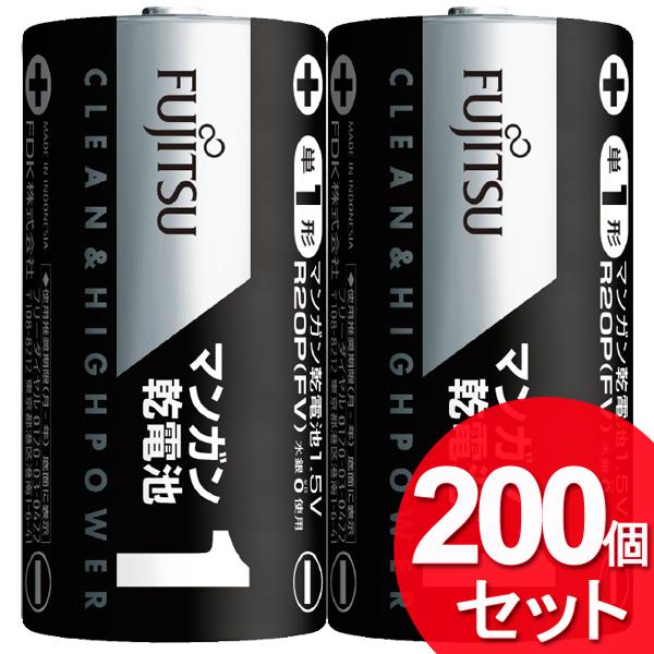 200個セット FDK マンガン乾電池 単1形 2本パック R20PFV (2S) (代引不可・メーカー直送品) (まとめ買い_日用品_電池)