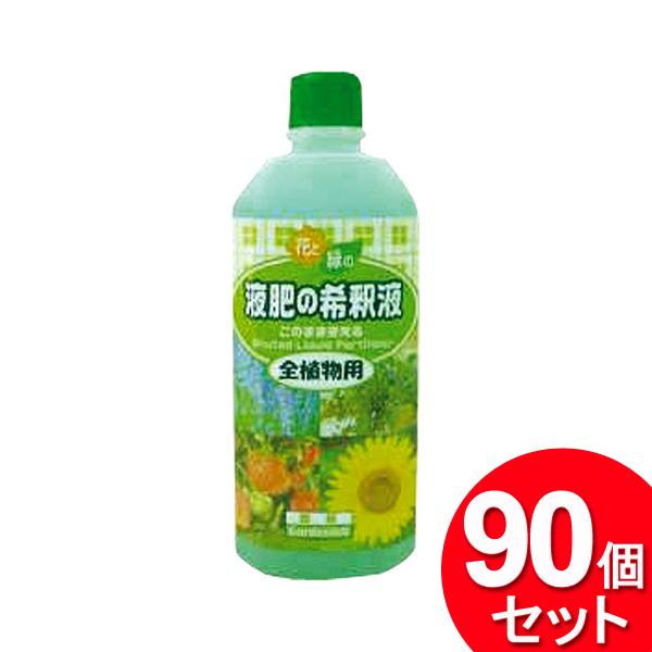90個セット 久英物産 花と緑の液肥希釈液 QA-005 (まとめ買い_日用品_その他)
