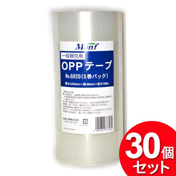 30個セット OPPテープ 一般梱包用 長さ100m 5巻パック (代引不可・メーカー直送) (まとめ買い_日用品_梱包用品)