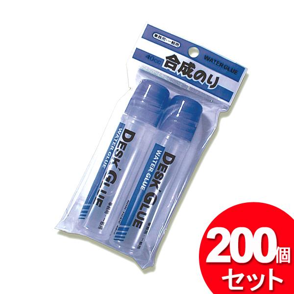 200個セット ナカトシ産業 合成のり 40cc 2P 204 (まとめ買い_文具_のり・接着剤)