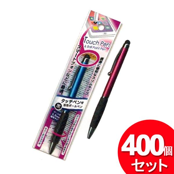 400個セット ナカトシ産業 タッチペン付 0.5mm 黒芯油性ボールペン 742-T1 (まとめ買い_文具_ペン)