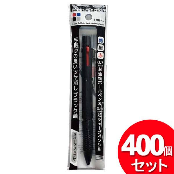 400個セット ナカトシ産業 マットブラックシャープ&油性ボールペン 749-MBS (まとめ買い_文具_ペン)