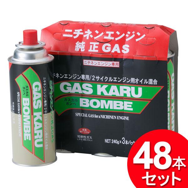 48本セット ニチネン ガスカル刈払機用ガスカルボンベ 3本パックx16個 (代引不可・メーカー直送品)