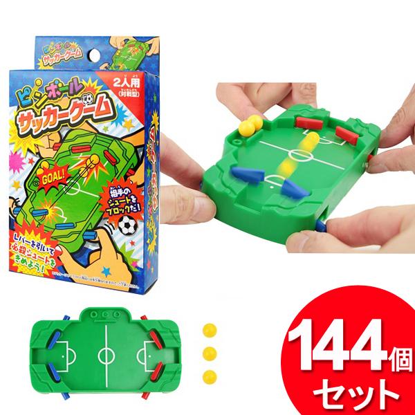 144個セット 戸成 ピンボールサッカーゲーム 072-FT10152 (まとめ買い_日用品_おもちゃ)