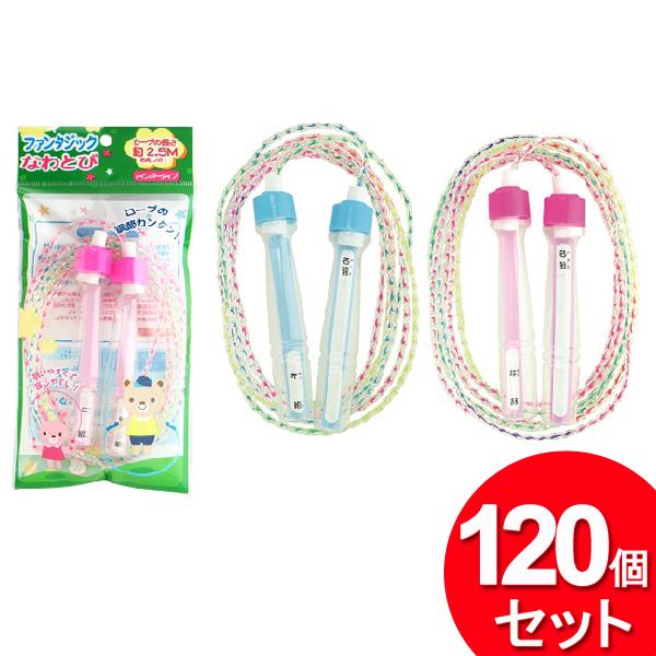 120個セット 日本パール加工 ファンタジックなわとび (レインボータイプ) 001-CSR-1876 (まとめ買い_日用品_おもちゃ)
