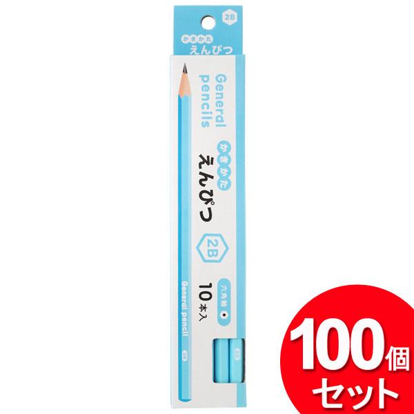 100個セット 日本パール加工 鉛筆 2B 10本入 001-CR-3043 (まとめ買い_文具_鉛筆)