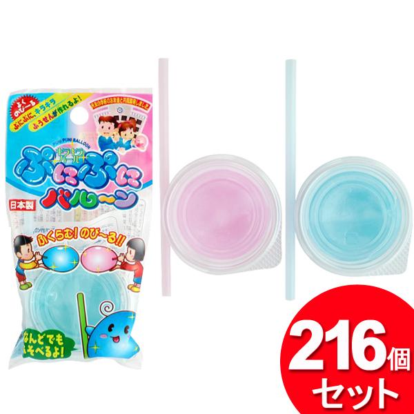 216個セット 友田商会 ぷにぷにバルーン 076-712-08 (まとめ買い_日用品_おもちゃ)