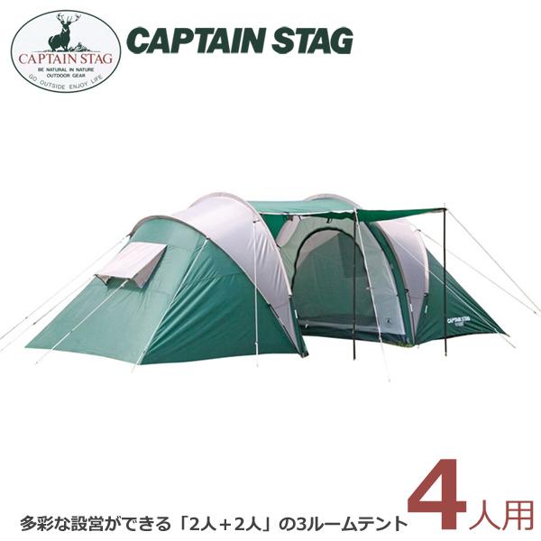 テント 4人用 キャプテンスタッグ CS 3ルームドームテント UV キャリーバッグ付 UA-15 ( CAPTAINSTAG アウトドア キャンプ タープ ドームテントUVカット )