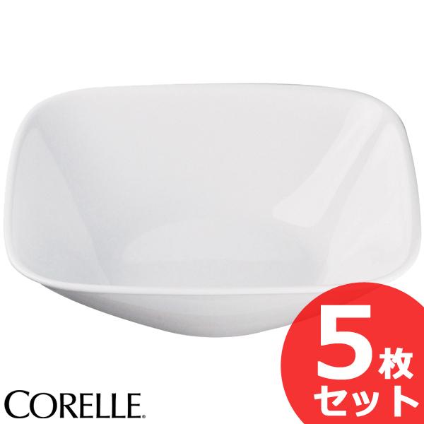 コレール 5枚セット スクエア大ボウル ウインターフロストホワイト ( 食器 お皿 白 おしゃれ 可愛い CORELLE )