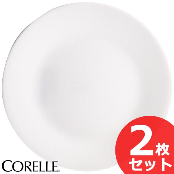 世界で愛されるブランド CORELLEの食器 食器 お皿 日本メーカー新品 白 おしゃれ コレール 小皿 ウインターフロストホワイト 2枚セット 売却 可愛い CORELLE