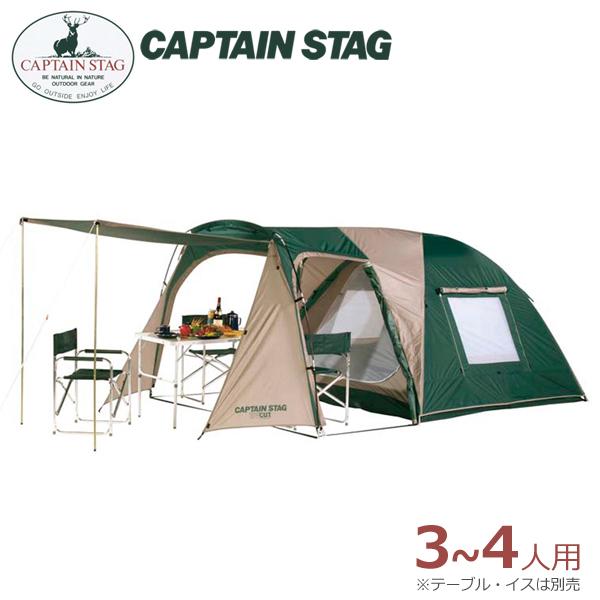 テント 3~4人用 キャプテンスタッグ ツールームテント CS ツールームドーム UV キャリーバッグ付 M-3133 ( CAPTAINSTAG アウトドア キャンプ タープ ドームテントUVカット )