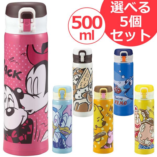 水筒 直飲み 500ml ディズニー 軽量 ワンタッチパーソナルボトル500 選べる5個セット ( マグボトル おしゃれ キャラクター ミッキーマウス 軽い 子供 子ども ステンレス )